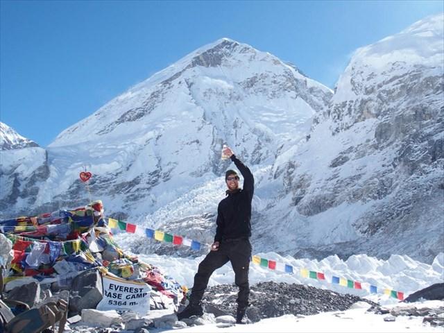 earthcache extrême sur le mont Everest