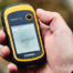 Comparatif GPS geocaching